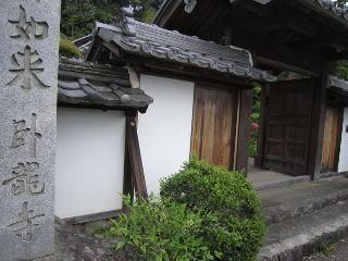 0527-garyouji.jpg