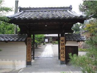 0527-zuisenji1.jpg