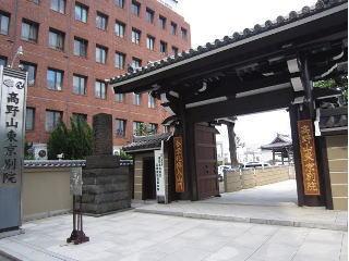 0623-kouyasan2.jpg