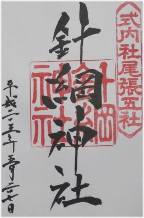 s0527-haritsuna-j.jpg
