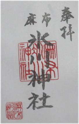 s0623-hikawa.jpg
