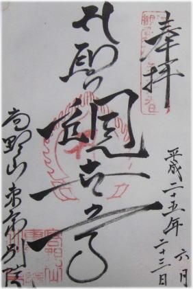 s0623-tokyo-betsuin2.jpg