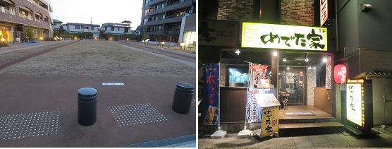 b1123-10 武蔵道-めでた家
