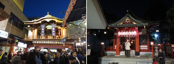 b1122-11 鷲神社-吉原神社