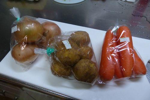 1野菜たち
