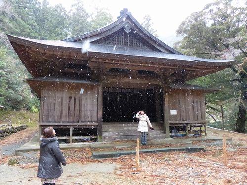 1大川内神社