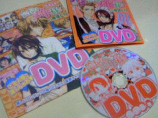 メイド様付録DVD