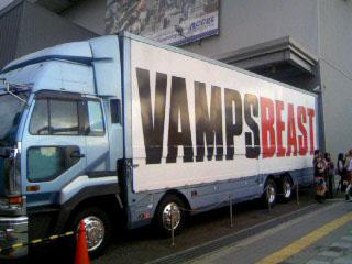 VAMPS LIVEツアートラック2