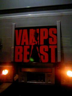VAMPSツアートラック4