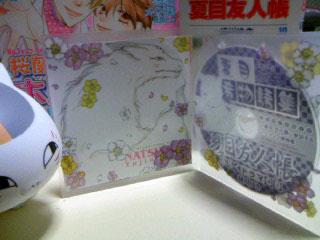 資料-2010.11月号付録ドラマCD