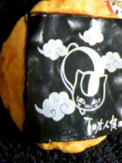 ニャンコ先生和菓子ストラップ「せんべい」3