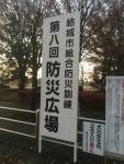 20141130_01.jpg