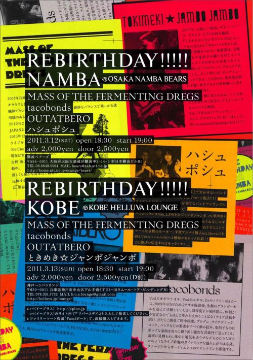 REBIRTHDAY!!!.jpg