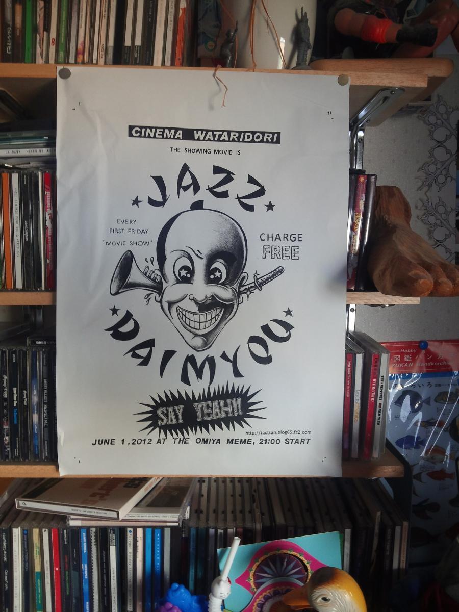 Jazz daimyou
