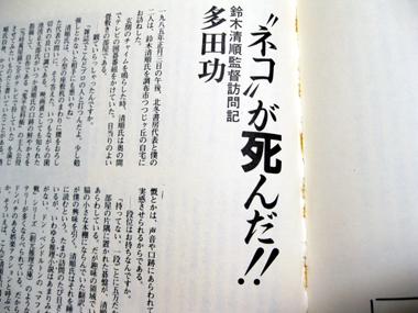 7_11.jpg