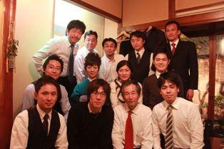 内田先生とゼミ同期生@卒業式の夜