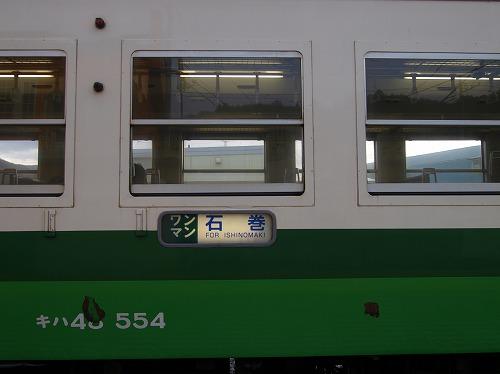 キハ48-554