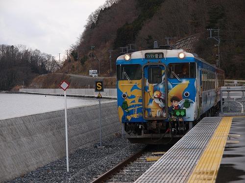 浦宿駅到着