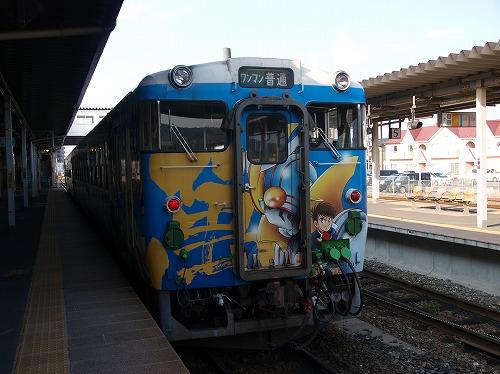 石巻駅に着いた漫画kiha48