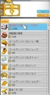 blog0453.jpg