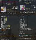 blog0457.jpg