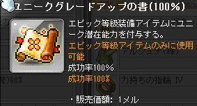 blog0458.jpg