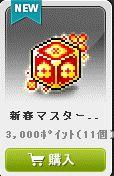 blog0459.jpg