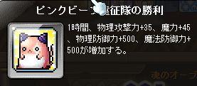 blog0464.jpg