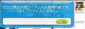 blog0469.jpg