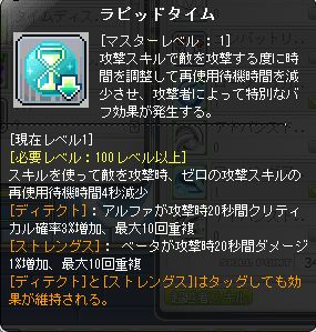 blog0482.jpg