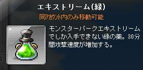 blog0535.jpg