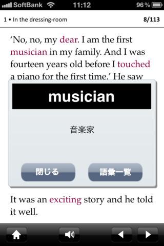 The Piano2