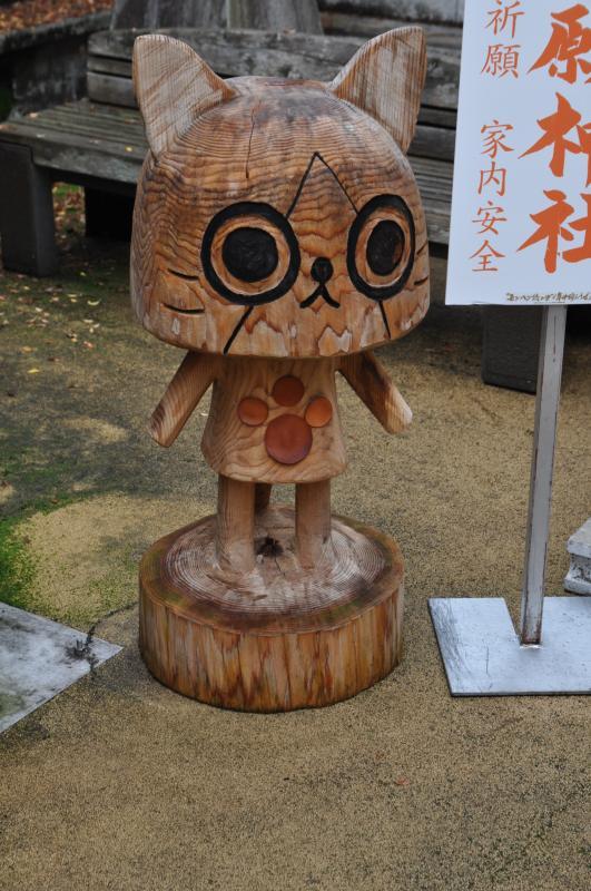 モンハン×渋温泉035