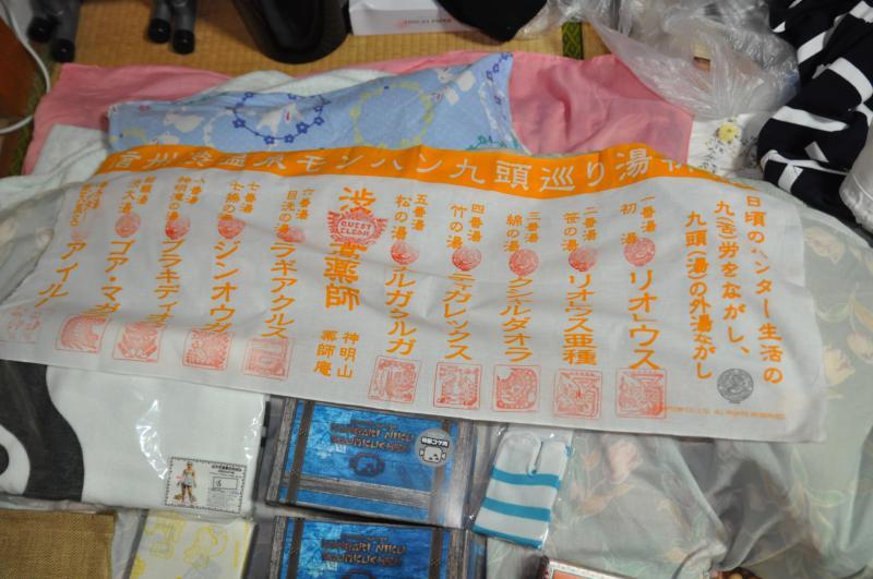モンハン×渋温泉045