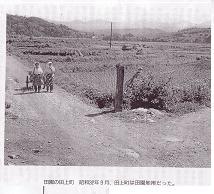 昭和32年9月の岡のみちしるべ(北國新聞社)