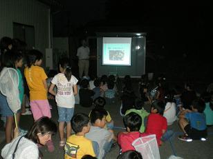 野外での田上1・2丁目子供会のホタル学習