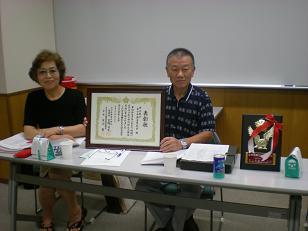 表彰を受賞された亀田会長と泉会計