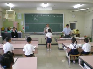 田上小学校での表彰式・館長賞を