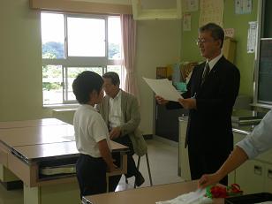 山下田上小学校校長賞は、浦田さんへ