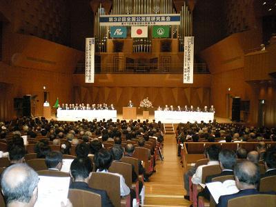 盛大に開催された第32回全国公民館研究集会石川大会