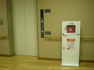 公民館にも「AED」が設置されました。