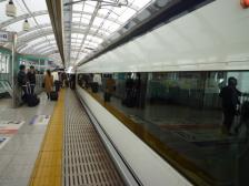 成田スカイライン対角線