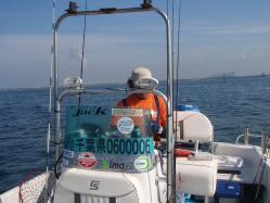 コピー ~ 2011,11 紅葉とシーバス釣行 058