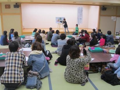平川市連合父母の会①