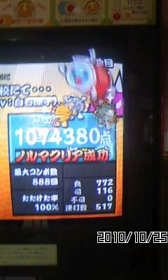 101025_1647~01