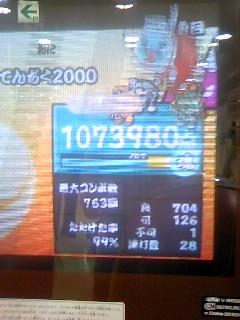 101201_1730~01