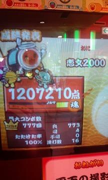 100805_2004~01