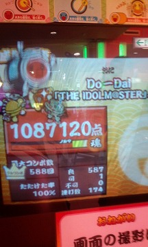 100803_1420~01
