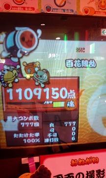 101008_2050~01