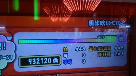 120103_2012~01